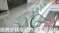 سقوط وحشتناک یک نوزاد از پله برقی + فیلم