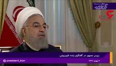 قرار بود دست وزیر روحانی روی دکمه فیلترینگ نرود / رئیس جمهور پاسخ داد + فیلم